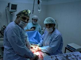 Operasyon Esnasında